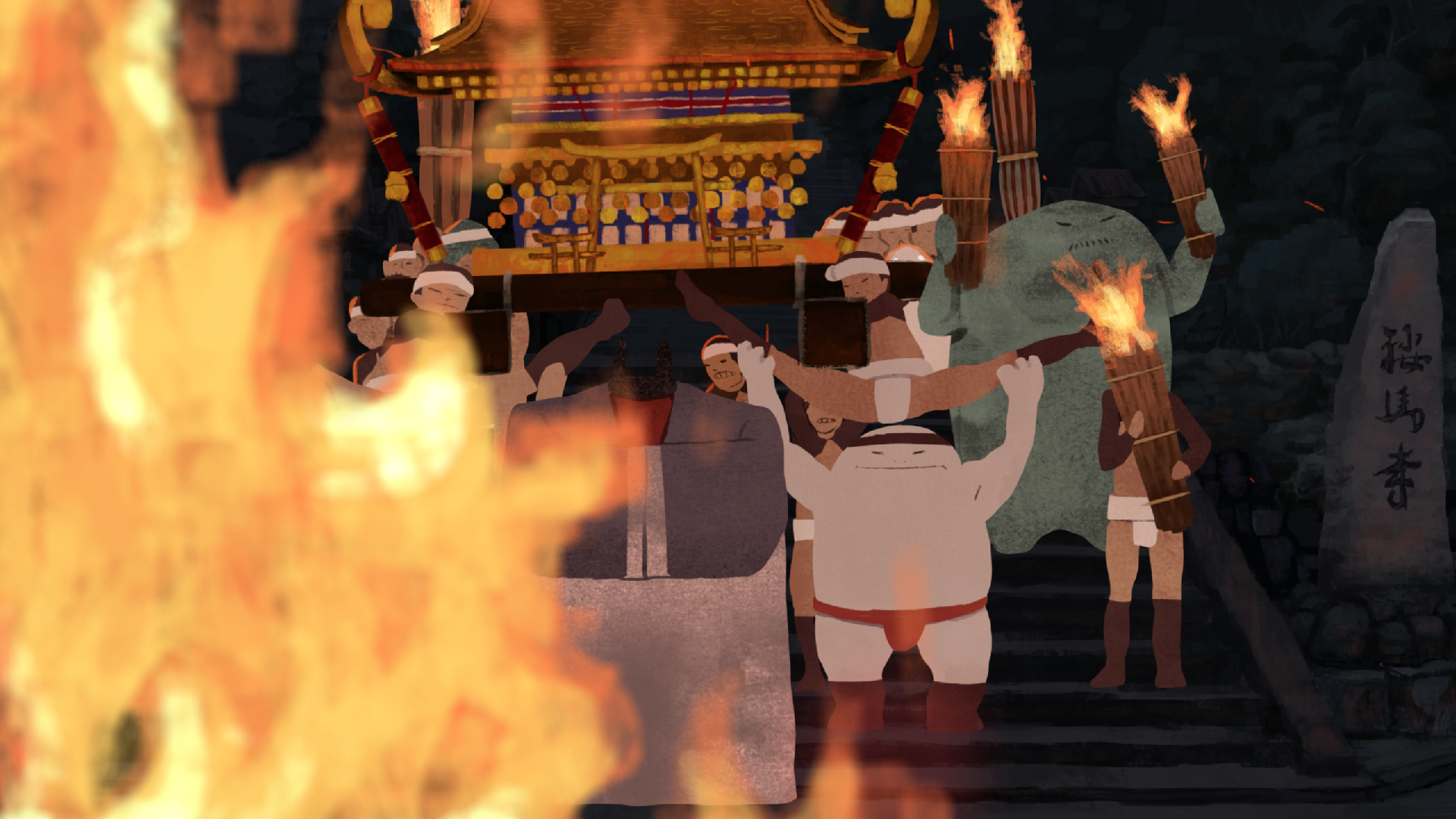 THE FIRE CELEBRATION AT KURAMA
